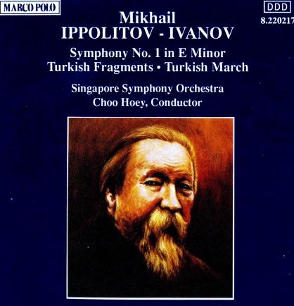 Ivanov Symphony No. 1