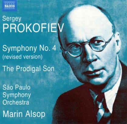 prokofiev photo