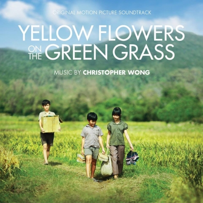 yellowflowersonthegreengrass